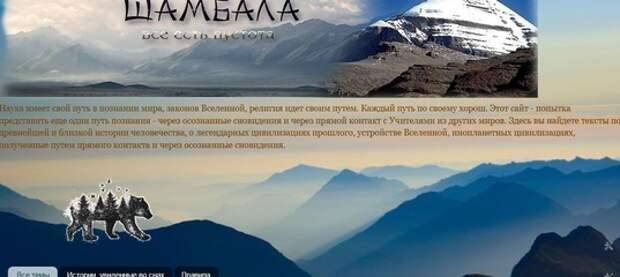 Трагедия группы Дятлова и …потревоженный мир йети