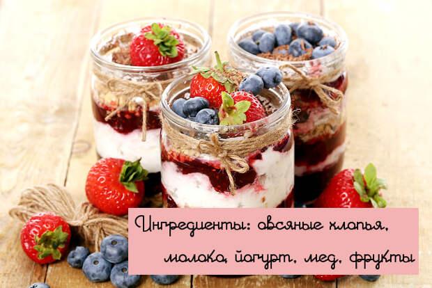 10 блюд, которые вернут тебе веру в завтраки