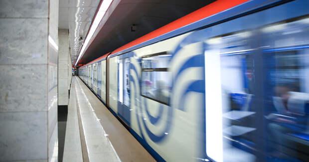 Станция метро. Фото: mos.ru