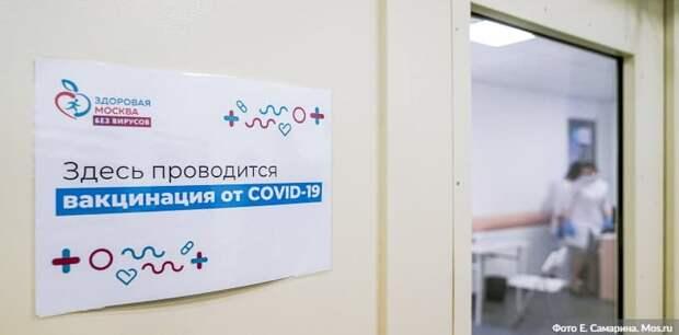 Собянин: самозанятые граждане и ИП смогут сделать бесплатную прививку от COVID-19. Фото: Е. Самарин mos.ru