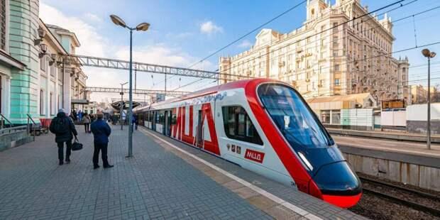 Собянин: Проезд по МЦД будет бесплатным в течение двух недель. Фото: mos.ru