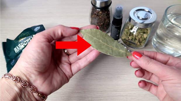 Как УБРАТЬ запах ПЕРЕГАРА за 20 СЕКУНД