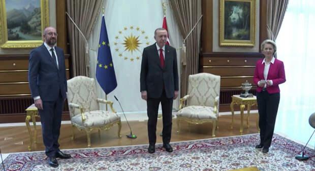 На переговорах с Эрдоганом главе Еврокомиссии не хватило стула