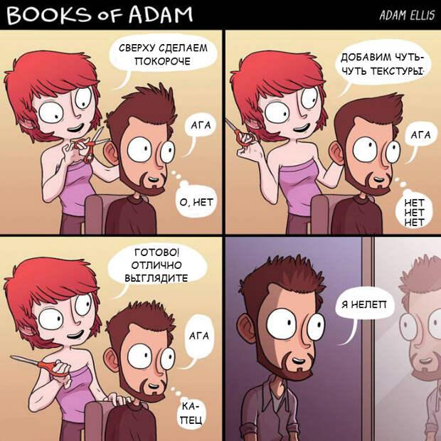 adam07