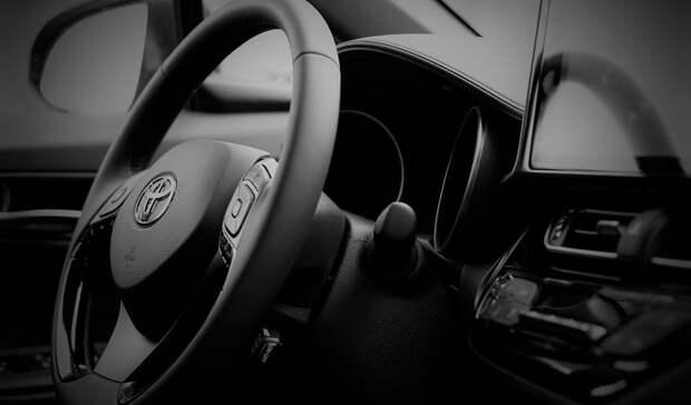 ВБелгороде наторгах продадут Toyota Land Cruiser 100 должника