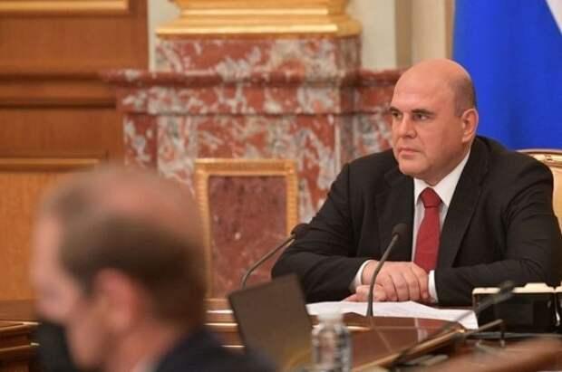 В РФ уровень регистрируемой безработицы к 2030 году не должен превышать 1%