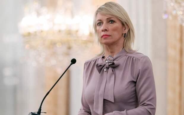 Захарова: компании США в России обязаны соблюдать законодательство