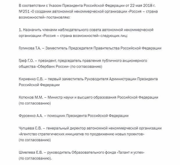 сириус кириенко шмелева