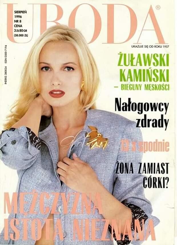 До смерти красива: жуткая история польской модели