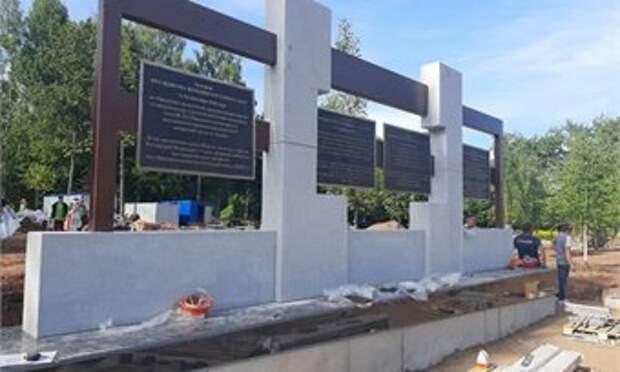 Кировчане обнаружили грамматические ошибки на памятных табличках в Сквере трудовой славы