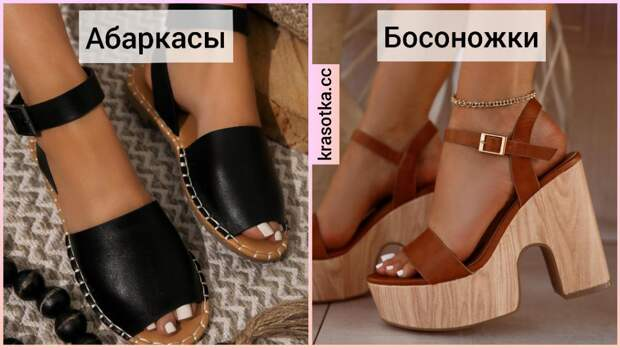 Какие бывают модели летней обуви: полный гид (+25 фото)