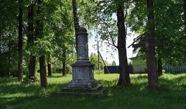 В Удмуртии памятник Александру II внесли в перечень объектов культурного наследия