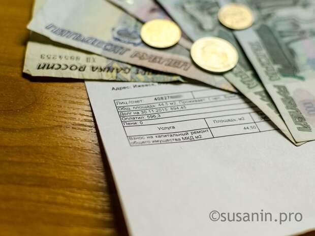 В платежках жителей Удмуртии не появится строка с обязательным страхованием жилья