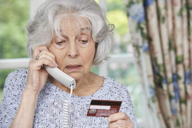 Обман за ваши деньги Набирает обороты новая схема обмана пенсионеров, которым предлагают увеличить выплаты