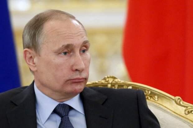 Так слил Путин или нет?