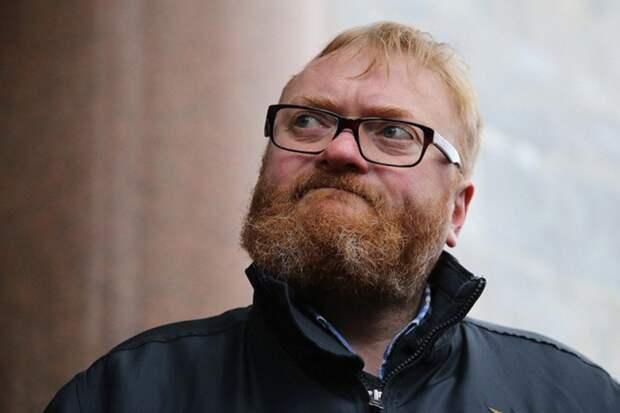 Милонов потребовал довести дело «Команды 29» до конца
