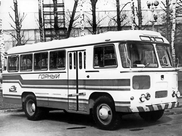 ПАЗ-672Г (1975-1986) - модификация автобуса малого класса ПАЗ-672, предназначенная для эксплуатации в горной местности история, ретро, фото, это интересно