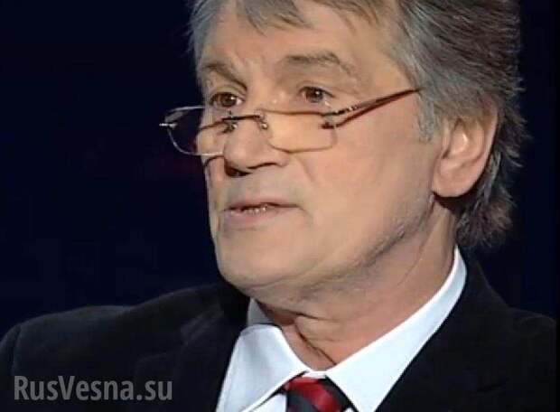 Ющенко предлагает избить Путина (ВИДЕО)