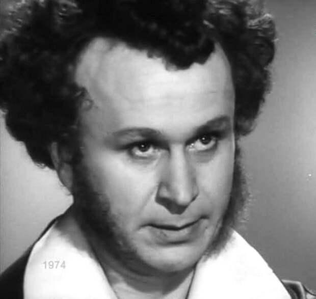 Юрий Родионов в спектакле «Болдинская осень» (1974)