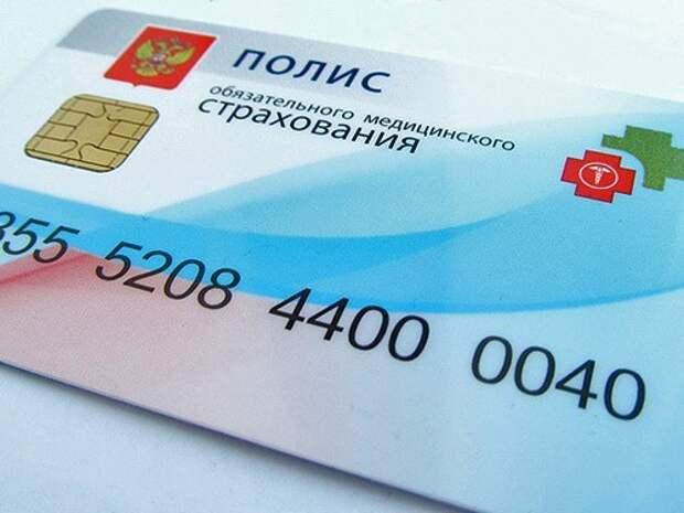 В Крыму и Севастополе началась выдача электронных полисов ОМС