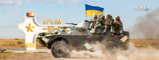 Киевская газета: «Приднестровье приравняли к Донбассу. На очереди деоккупация Крыма»