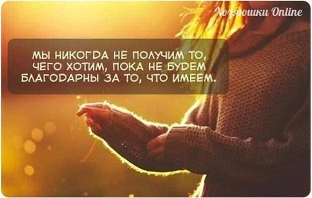 Помните, ваша жизнь - ваш выбор