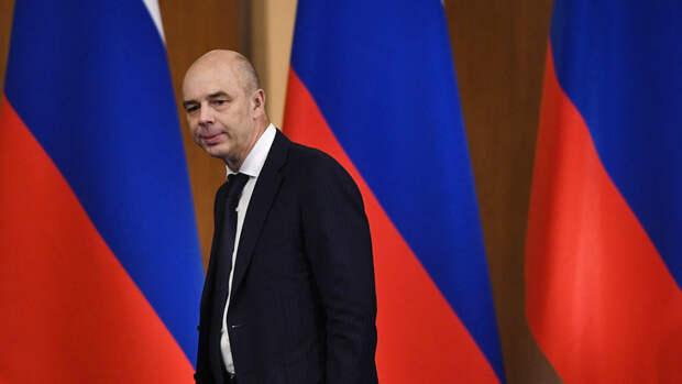 Силуанов рассказал о дефиците бюджета России в 2021 году
