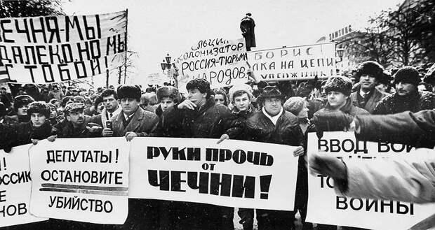 Митинг в Москве, Первая чеченская война