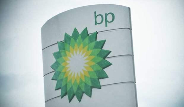 Автолюбителям стал доступен финансовый супермаркет на заправках BP