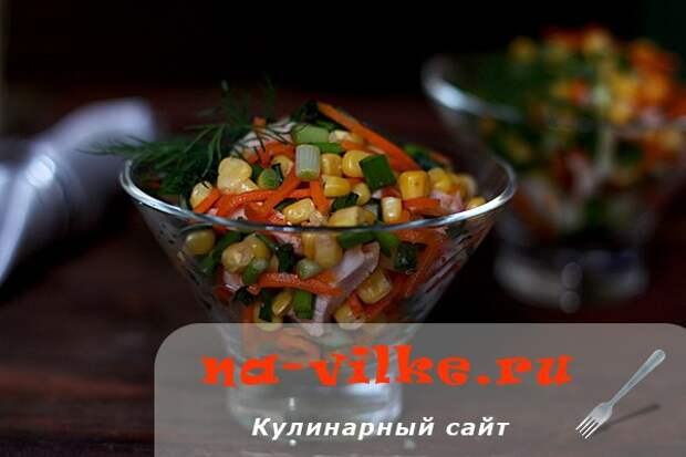 Салат с кукурузой и копчёной курицей