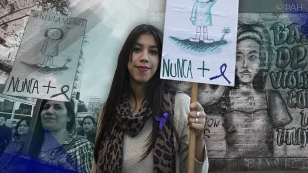 Фемициды и домашнее насилие: почему власти Аргентины попросили прощения у Ольги Диас