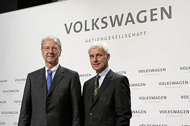 Volkswagen Pressekonferenz, 10.12.2015