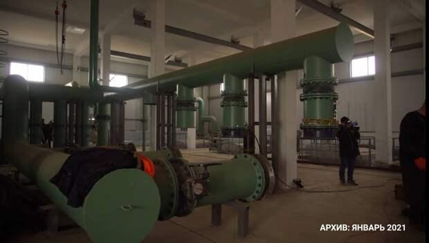 В Саках завершается 1 этап строительства канализационных очистных сооружений