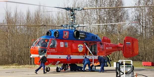 И в снег, и в дождь: новый вертолет пополнил отряд Московского авиацентра. Фото: пресс-служба Департамента ГОЧСиПБ по САО