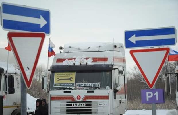 «Платон» на экспорт: бельгийские дальнобойщики вышли на акции протеста