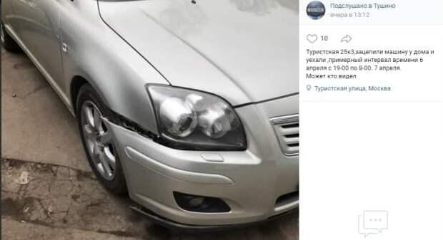 На Туристской виновник ДТП скрылся с места аварии