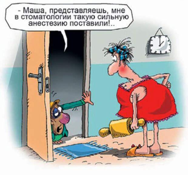 Подборка смешных анекдотов - Фото - Калейдоскоп Эмоций