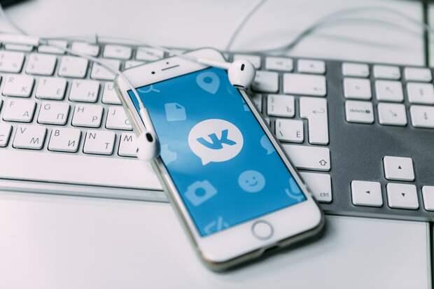 Пользователи пожаловались на сбой в работе «ВКонтакте»