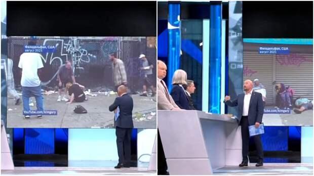 Шейнин заставил россиян задуматься, показав реальные кадры с улиц Филадельфии