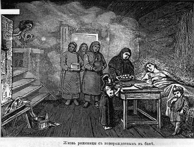 Гигиена на Руси (1).jpg