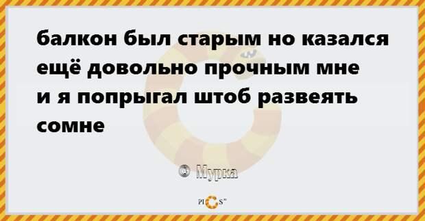 porosh0014