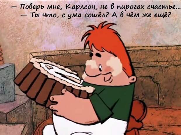 https://img-fotki.yandex.ru/get/12/29330465.2ae/0_f5c01_56b628ed_XXXL.jpg