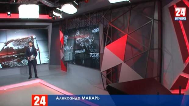 Новости 24 выпуск в 20:00 от 14.09.19