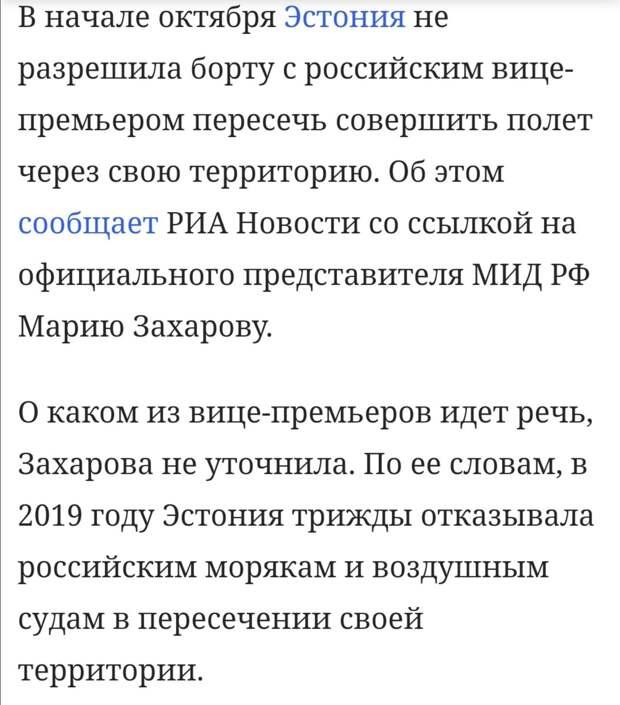 Скриншотик с news.rambler.ru