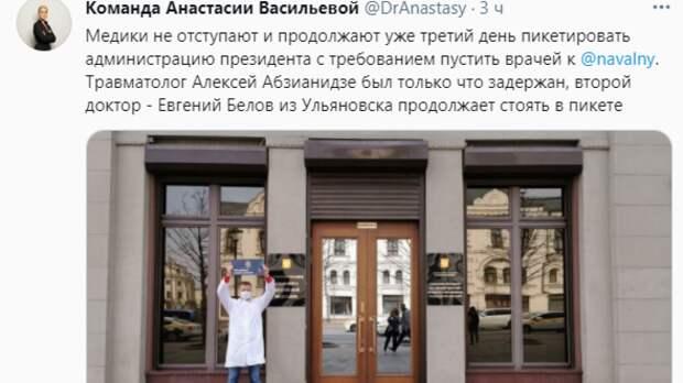"""Экс-участники """"Альянса врачей"""" создали свою организацию без Навального и политики"""