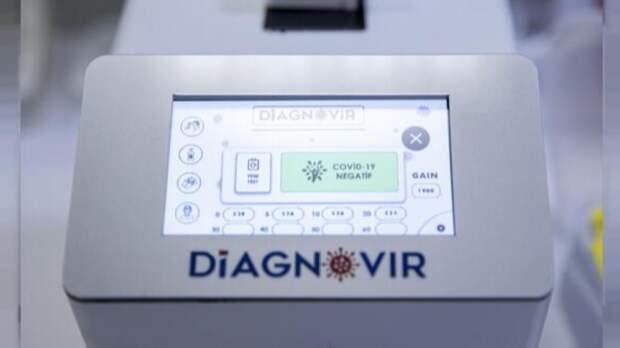 Турецкий «Diagnovir» выявляет коронавирус всего за 10 секунд