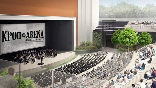 Новую концертную площадку откроют вРостове летом