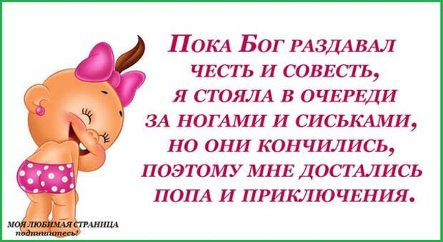 1398712589_frazochki-9 (604x331, 195Kb)