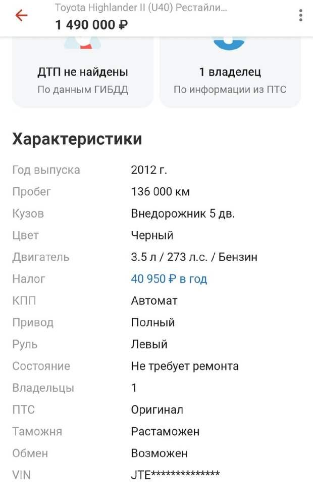 КАК Я ДЖИП ЗА 1.500.000 ВЫБИРАЛ