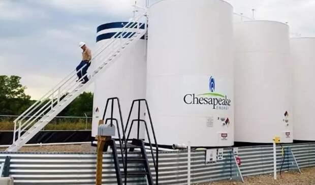 Chesapeake Energy— банкрот